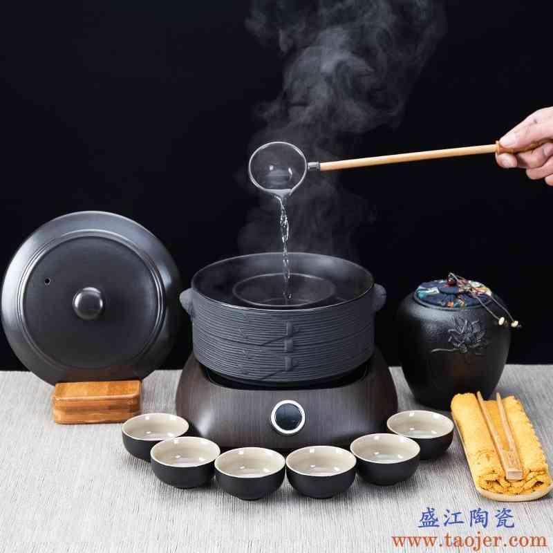 巧慕陶瓷煮茶器家用电陶炉套装温茶煮茶碗黑茶白茶普洱复古分茶器