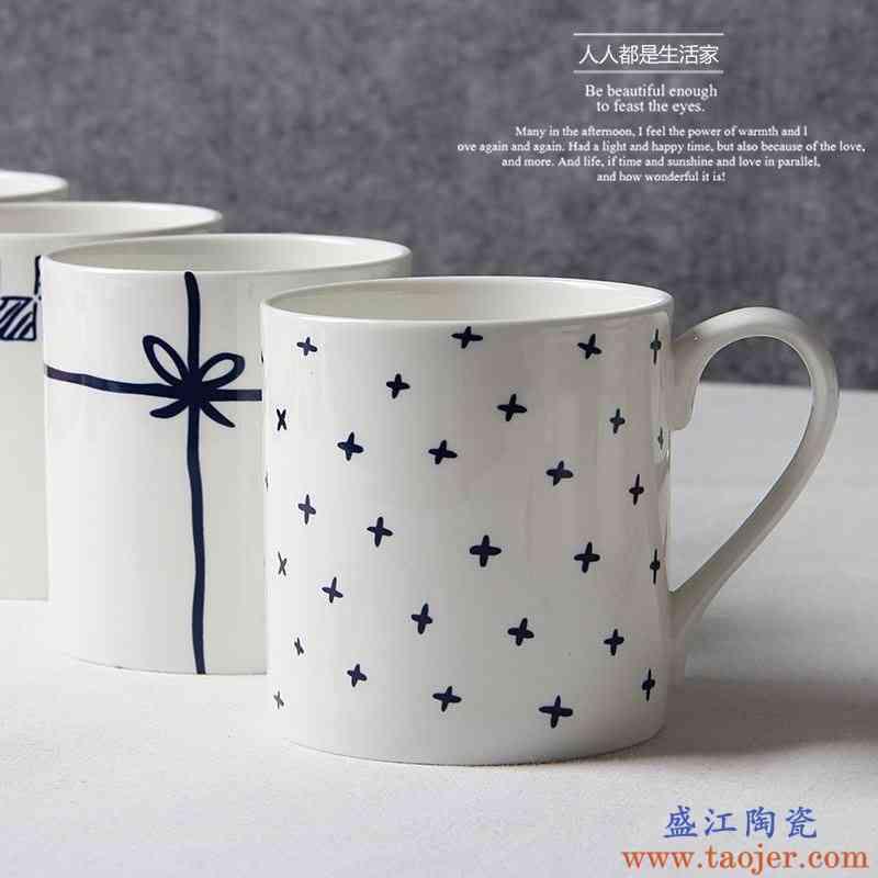 几何线条杯子 骨瓷马克杯陶瓷杯子牛奶杯咖啡茶杯早餐杯创意水杯