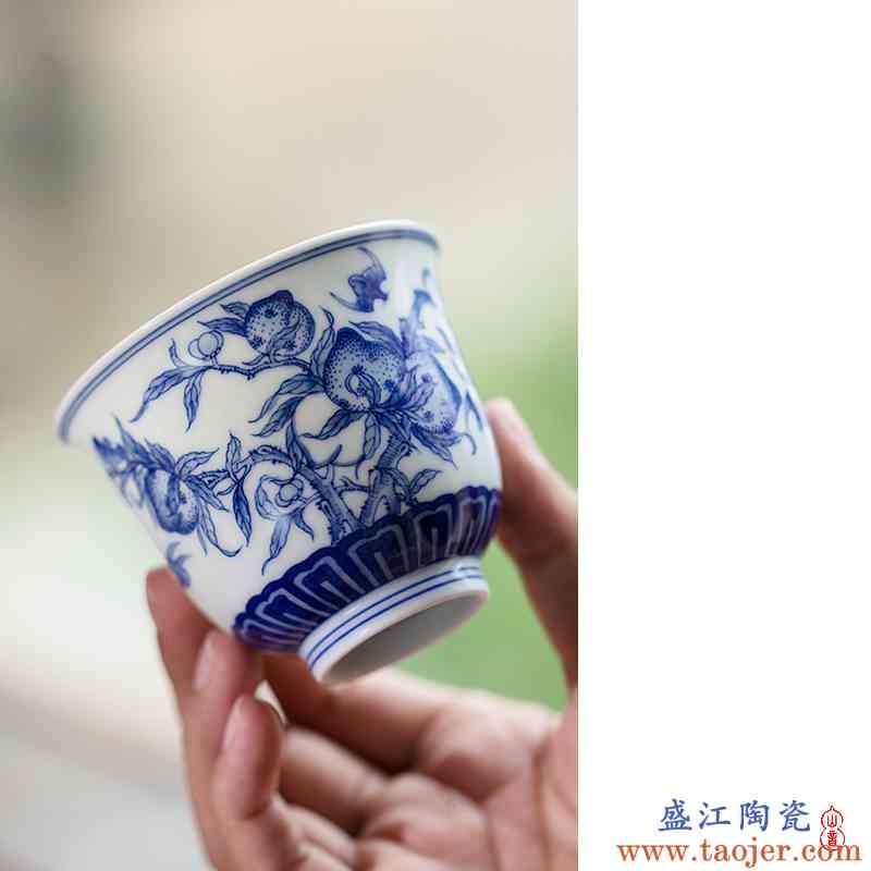 沁澜草堂 仿清九桃金钟杯 景德镇高端茶具茶杯手绘青花品茗杯