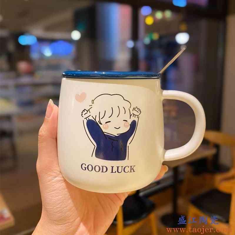 韩版可爱涂鸦情侣陶瓷杯带盖喝水杯子马克杯家用大号带盖插画
