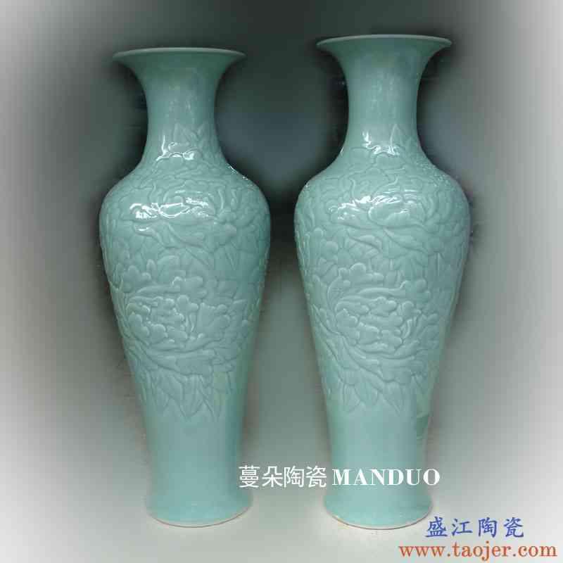 景德镇手工雕刻青瓷龙纹牡丹花瓶 100CM高青瓷牡丹富贵客厅花瓶