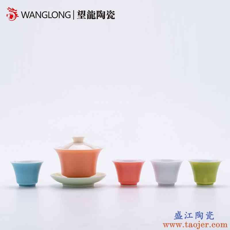 来自望龙陶瓷的茶具